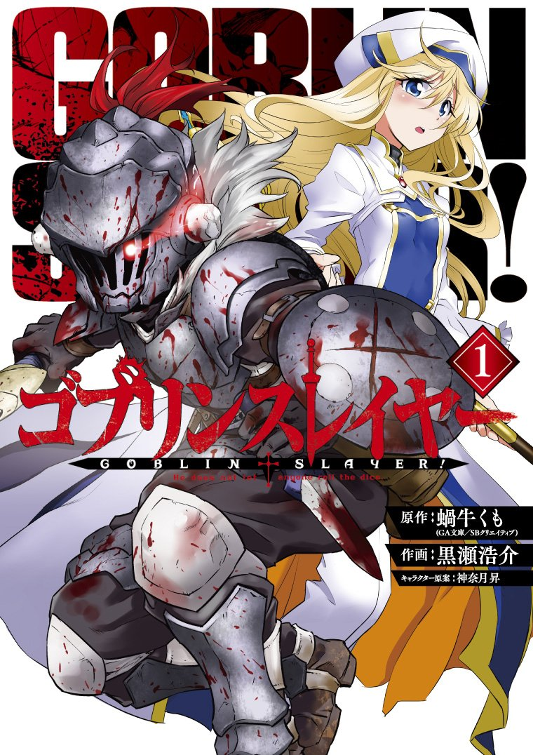 goblinslayer01